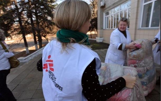 Врачи без границ  оказались под запретом в ДНР