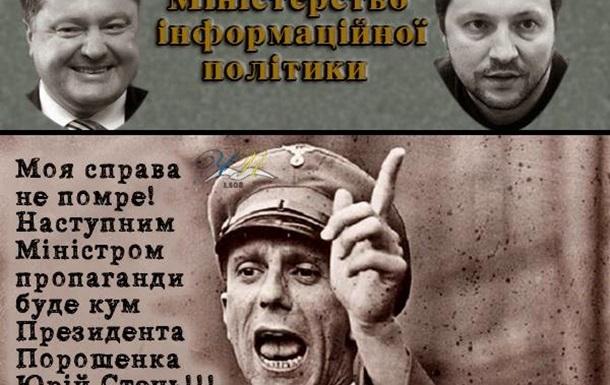 Украинские СМИ: у терминов в плену