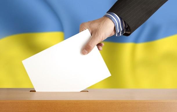 В Днепропетровске на выборах лидирует УКРОП - экзит-пол