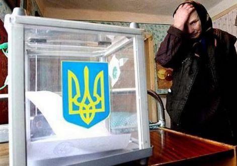 Итоги местных выборов
