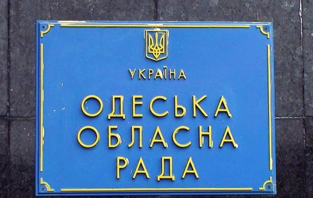 На Одесчине лидируют БПП и Оппоблок