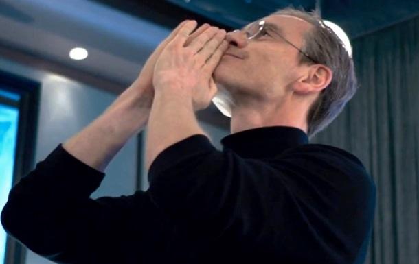 Стив Джобс провалился в американском прокате