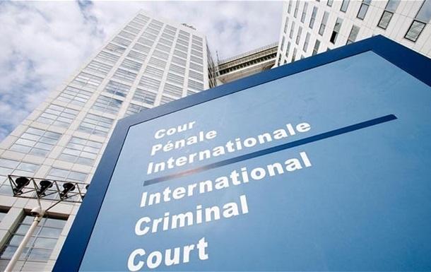 В Гаагу переданы документы о преступлениях на Донбассе