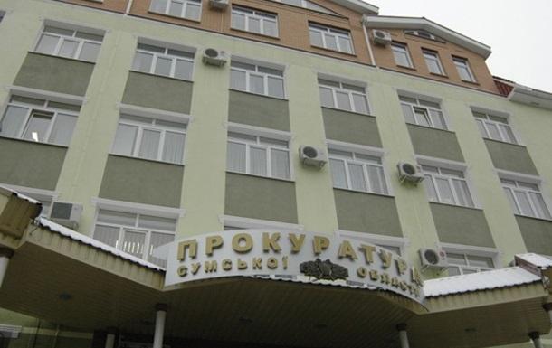В здании фискальной службы в Сумской области провели обыск