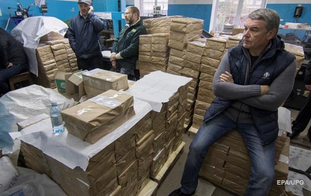 Срыв местных выборов в Мариуполе: что дальше?