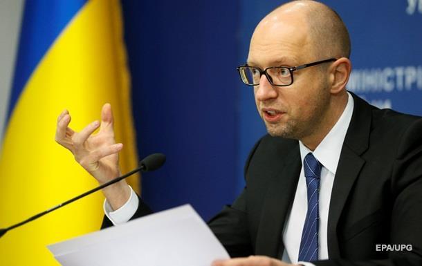 Украина просит ЕС создать фонд оплаты труда чиновников