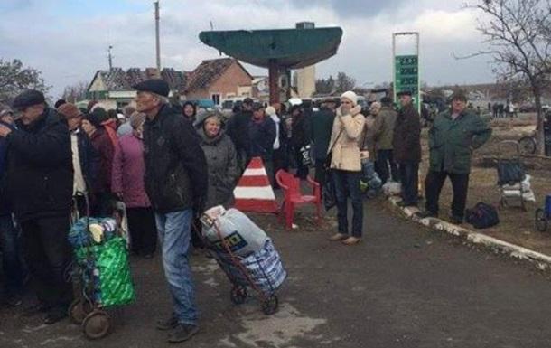 В Станице Луганской открыли пеший переход в ЛНР