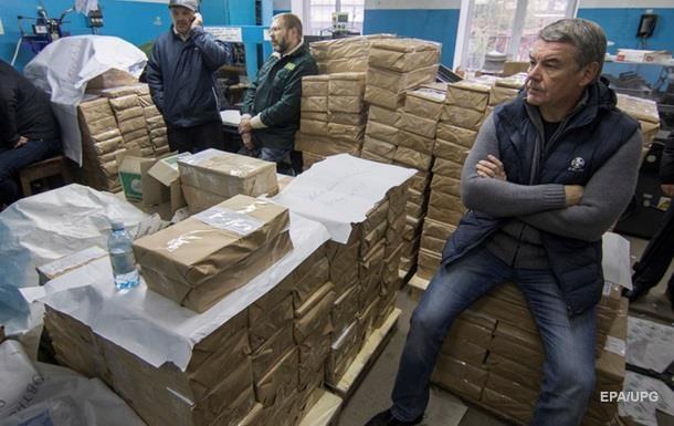 Коалиция опять не договорилась по выборам в Мариуполе