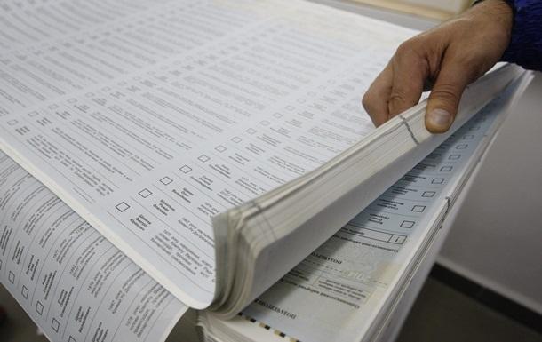 По факту срыва выборов в Мариуполе завели дело