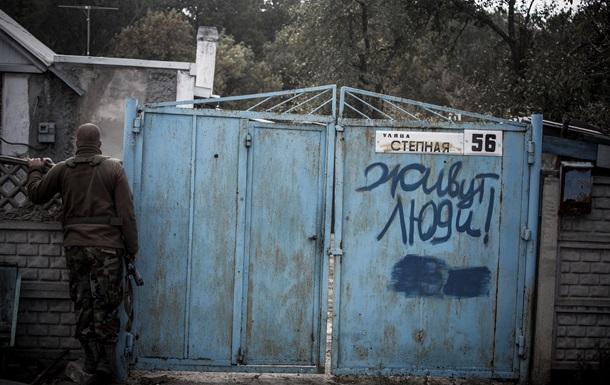 Что будет с Донбассом. Настроения местных жителей и военных