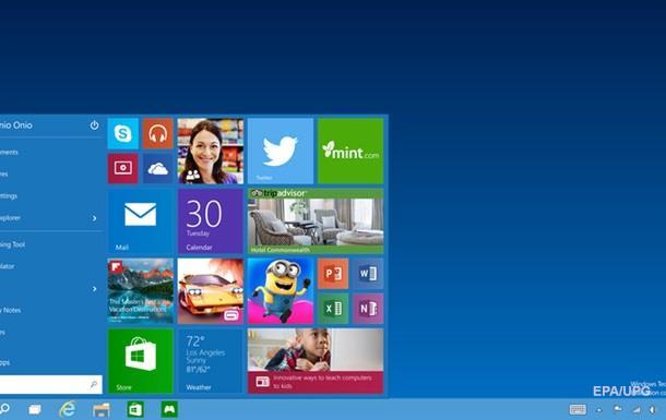 Генпрокуратура РФ дала добро на использование Windows 10 - СМИ