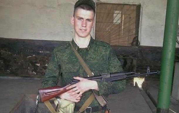 Истинное лицо украинских СМИ – «правда», о погибшем солдате в Сирии