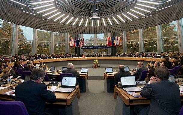 Украина подписала протокол Конвенции о предупреждении терроризма