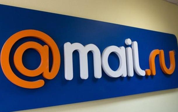 Уволен за использование почты mail.ru