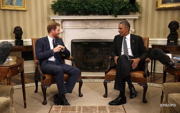 Обама поблагодарил принца Гарри за службу с военными США в Афганистане