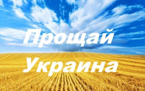Украина и Россия: ничего личного, просто бизнес