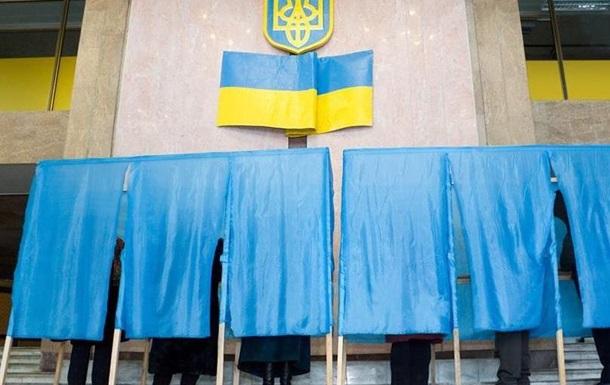 Росія розкритикувала українську демократію