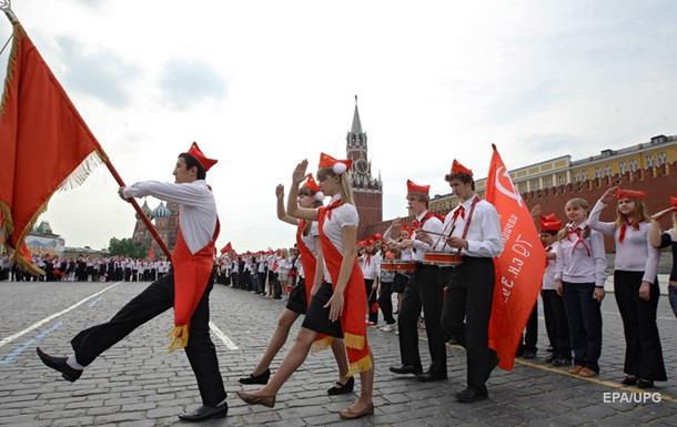 Путин создал аналог пионерской организации
