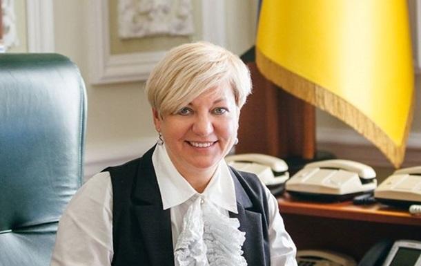 Гонтарева сообщила о росте экономики Украины