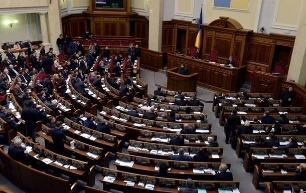 Число депутатов в Раде хотят сократить до 100 человек