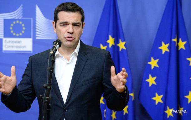 Ципрас: Мне стыдно быть членом Евросоюза