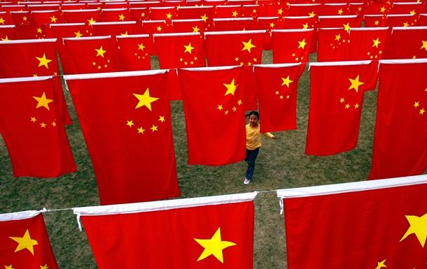 Китай хочет удвоить размер экономики за пять лет
