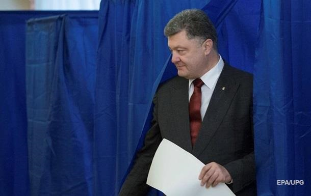 Порошенко оценил демократичность прошедших выборов