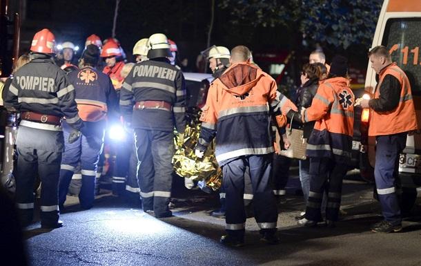 Взрыв в ночном клубе Бухареста унес жизни 25 человек