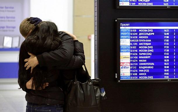 Крушение Airbus A321 в Египте: список пассажиров
