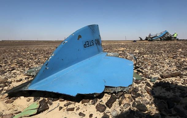 МАК: Российский самолет разрушился в воздухе