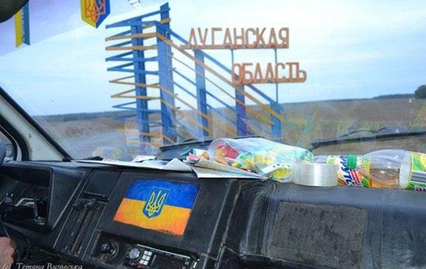 День Захисника України із захисниками Щастя