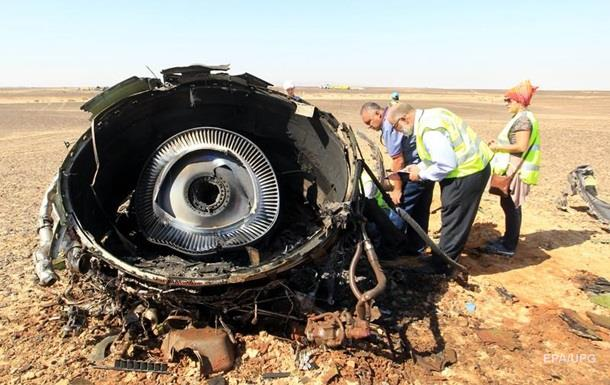 Крушение Airbus A321 в Египте: на месте катастрофы работает МЧС России.