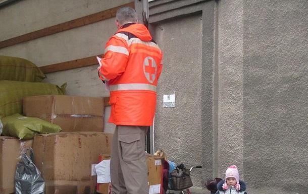 Красный Крест отправил на Донбасс гуманитарную помощь