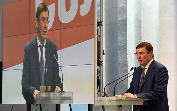 Луценко прокомментировал задержание Корбана