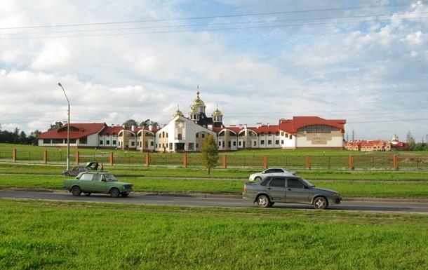 Во Львове  заминировали  церковь