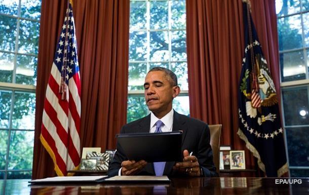 Обама утвердил бюджет США