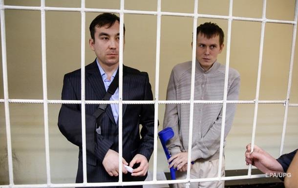 В Киеве начался суд над Ерофеевым и Александровым