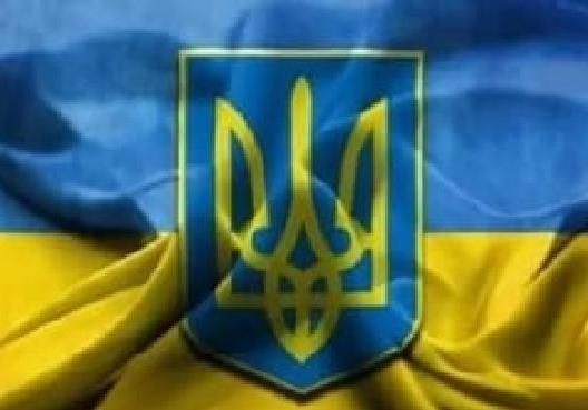 Угрозы украинской государственности