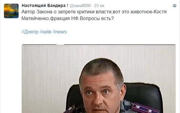 Диктатура по - новому! 3 роки позбавлення волі за критику режиму Порошенка