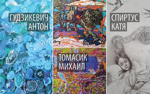 Крымские художники на выставке  Три стороны