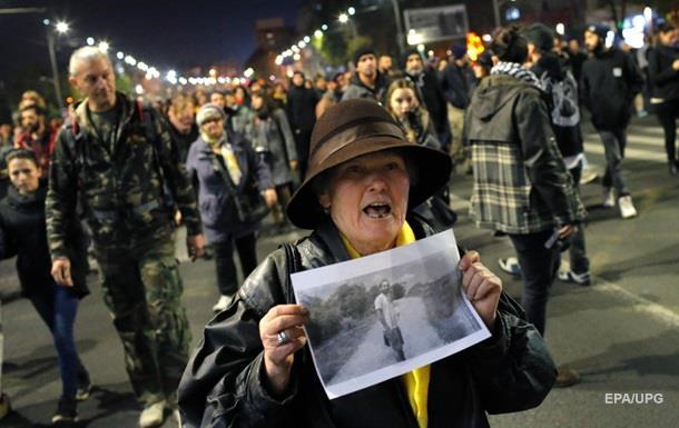 УБухаресті відбувся масовий антиурядовий мітинг