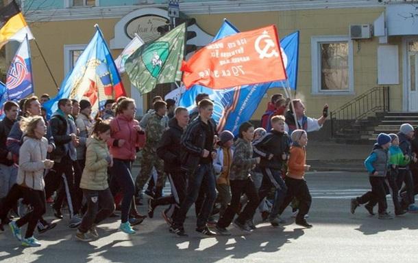 День народного единства в ЛНР:  Русская пробежка  и приседания