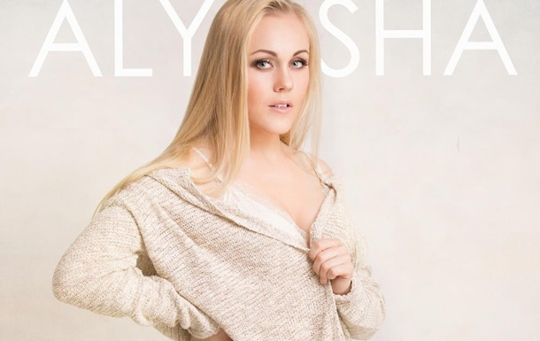 Беременная Alyosha представила клип об ответственном материнстве!