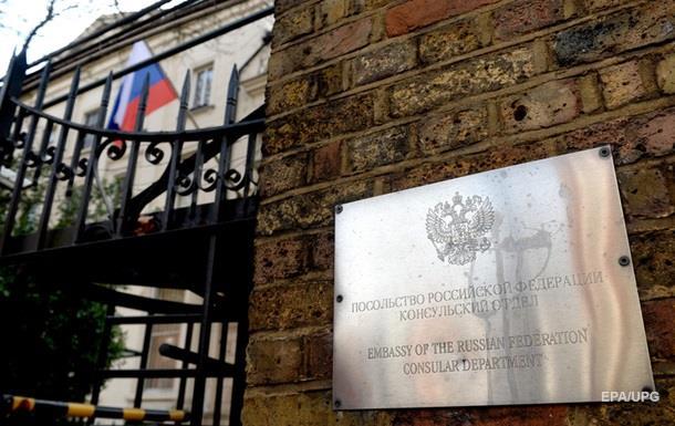 Украинец хотел взорвать посольство России в Лондоне