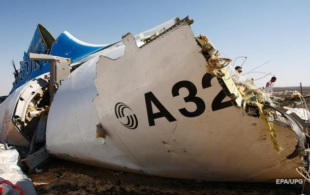 Крушение российского Airbus A321: причину взрыва еще не установили
