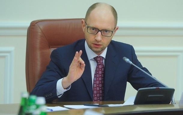Яценюк обещает рост экономики на один процент