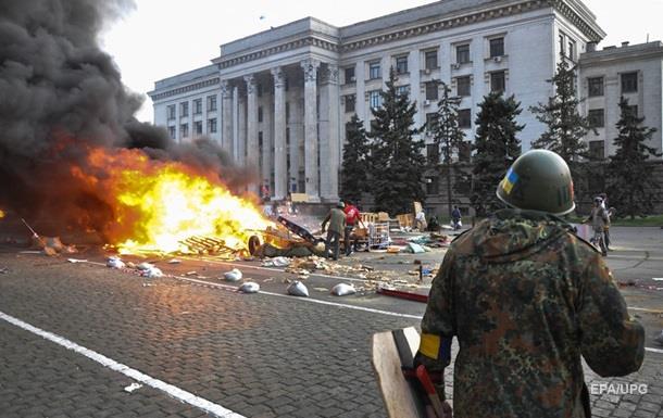 Украина провалила расследование трагедии в Одессе