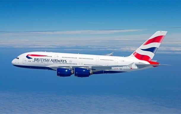 Великобритания отменила авиасообщение с Шарм-эш-Шейхом