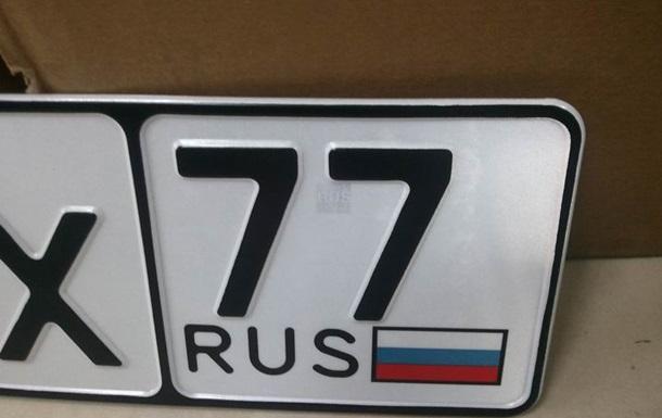 РФ требует от крымчан сменить украинские автономера