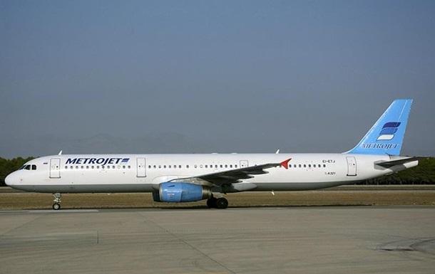 Когалымавиа приостанавливает полеты лайнеров А321